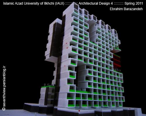 student-projects-ebrahim-barazandeh