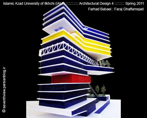 student-projects-farhad-babaei-faraj-ghaffarnejad