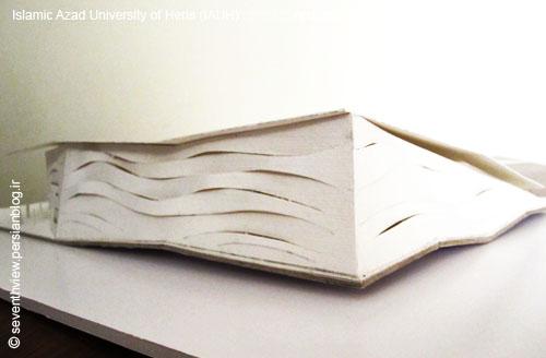 student-projects-ahmad-bahrami